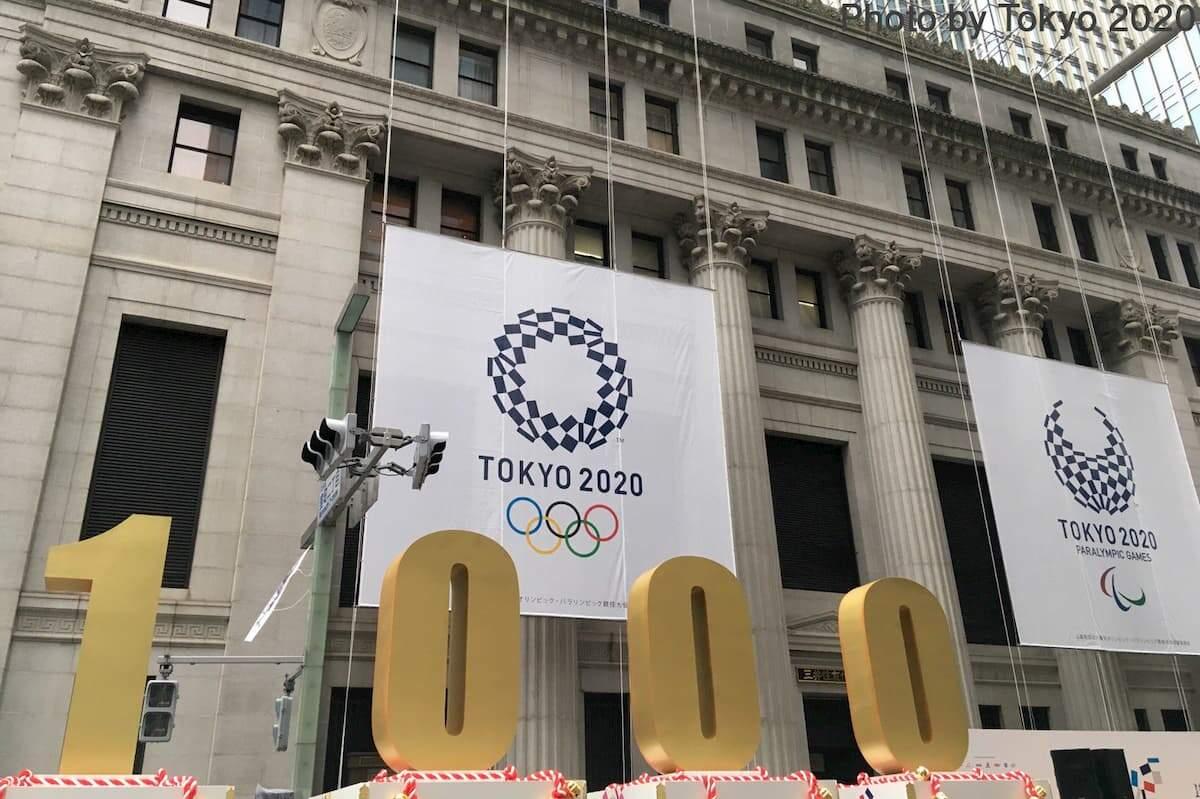 Comitê Organizador revela que Jogos Paralímpicos de Tóquio terão agenda original