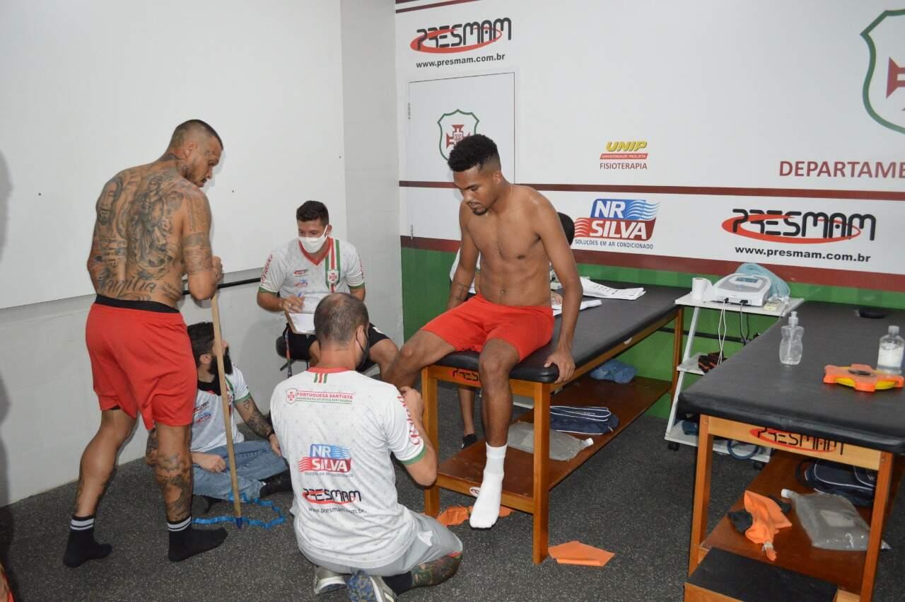 Jogadores realizaram trabalhos físicas e fisiológicos no primeiro dia